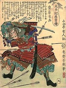 Hattori hanzo el ninja