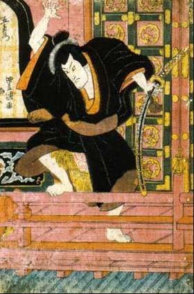 Ishikawa Goemon Ninja