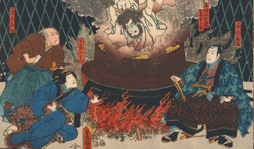 EL ROBIN HOOD JAPONÉS Ishikawa Goemon  muerte